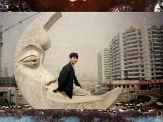 Beijing: Reciclaje y memoria